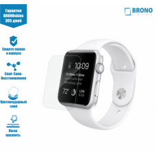 Бронепленка Bronoskins для Apple Watch 38mm/42mm